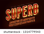 golden 3d shining font  gold... | Shutterstock .eps vector #1314779543