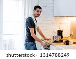 young man in black shirt... | Shutterstock . vector #1314788249