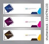 vector abstract web banner... | Shutterstock .eps vector #1314796133