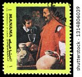 Small photo of MOSCOW, RUSSIA - FEBRUARY 9, 2019: A stamp printed in Manama shows The Water Carrier of Seville, by Diego Velazquez (1599-1660), Paintings, yellow frame serie, circa 1972