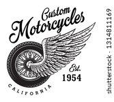 monochrome custom motorcycle... | Shutterstock . vector #1314811169