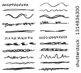 collection of hand drawn... | Shutterstock .eps vector #1314836300