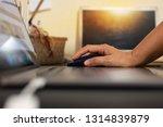 close up hand use keyboard... | Shutterstock . vector #1314839879