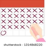 illustration of a hand holding... | Shutterstock .eps vector #1314868220