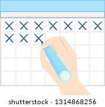 illustration of a hand holding... | Shutterstock .eps vector #1314868256