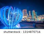 hong kong  china   feb 12 2019  ... | Shutterstock . vector #1314870716