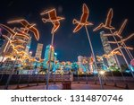 hong kong  china   feb 12 2019  ... | Shutterstock . vector #1314870746
