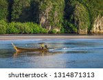 the background of a small... | Shutterstock . vector #1314871313