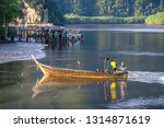 the background of a small... | Shutterstock . vector #1314871619