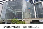 singapore   singapore   feb 5... | Shutterstock . vector #1314880613