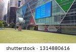 singapore   singapore   feb 5... | Shutterstock . vector #1314880616