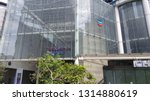 singapore   singapore   feb 5... | Shutterstock . vector #1314880619