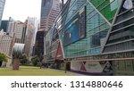 singapore   singapore   feb 5... | Shutterstock . vector #1314880646