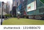 singapore   singapore   feb 5... | Shutterstock . vector #1314880670