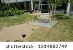 singapore   singapore   feb 5... | Shutterstock . vector #1314882749