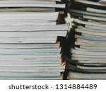 stack of used old books in... | Shutterstock . vector #1314884489