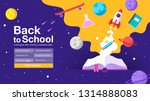 back to school   book  web... | Shutterstock .eps vector #1314888083