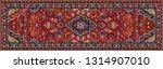 persian carpet  tribal vector... | Shutterstock .eps vector #1314907010