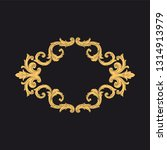 gold ornament baroque style.... | Shutterstock .eps vector #1314913979
