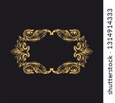 gold ornament baroque style.... | Shutterstock .eps vector #1314914333