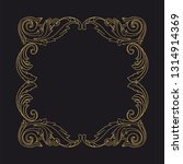 gold ornament baroque style.... | Shutterstock .eps vector #1314914369