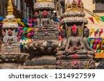 Nepal  Kathmandu  November 23 ...