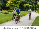 healthy lifestyle   people...   Shutterstock . vector #1314933086