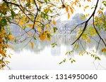 hoankiem lake in hanoi in... | Shutterstock . vector #1314950060