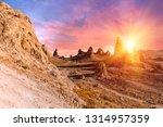 trona pinnacles are nerarly 500 ... | Shutterstock . vector #1314957359