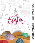 happy easter lettering...   Shutterstock .eps vector #1314961229