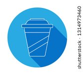 plastic cup icon with long...