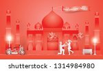 illustration of love and... | Shutterstock .eps vector #1314984980