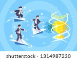 happy men flying high on paper... | Shutterstock .eps vector #1314987230