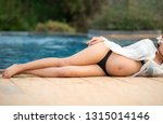 asian pregnant woman with big...   Shutterstock . vector #1315014146