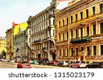 city view on one of the streets ... | Shutterstock . vector #1315023179