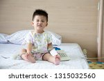 asian baby boy smiling and wear ... | Shutterstock . vector #1315032560