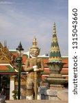 bangkok  thailand   24 december ...   Shutterstock . vector #1315043660
