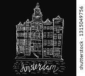 amsterdam holland  sketch | Shutterstock .eps vector #1315049756