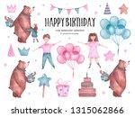 set of watercolor happy... | Shutterstock . vector #1315062866