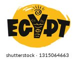 Egypt Hand Writen Logo ...