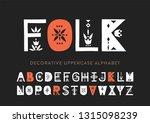 vector display uppercase... | Shutterstock .eps vector #1315098239