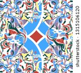 decorative lace pattern ... | Shutterstock .eps vector #1315106120