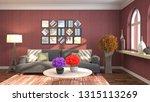 interior of the living room. 3d ...   Shutterstock . vector #1315113269