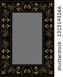 black rectangular frame with... | Shutterstock .eps vector #1315143266