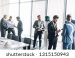 multicultural business male... | Shutterstock . vector #1315150943