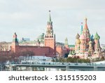 moscow  russia   february 16 ... | Shutterstock . vector #1315155203