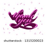 thank you   hand lettering... | Shutterstock .eps vector #1315200023