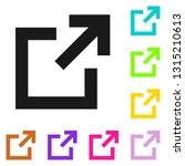 link icon. hyperlink chain... | Shutterstock .eps vector #1315210613