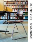 chair in library | Shutterstock . vector #1315232840