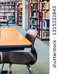 chair in library | Shutterstock . vector #1315232843